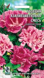 Семена цветочных культур в цветном пакете