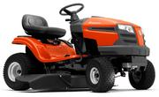 Садовые тракторы от 95 000 рублей!